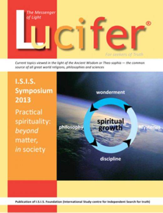 Lucifer No. 1 - 2014